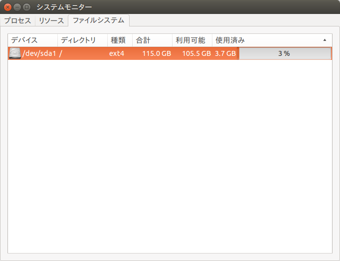 f:id:arimurasaji:20170708170606p:plain