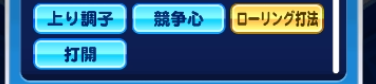 f:id:arimurasaji:20170711215829p:plain