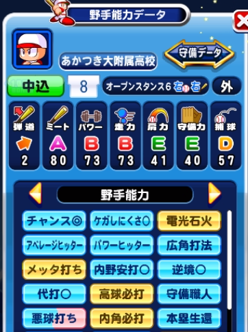 f:id:arimurasaji:20170711215846p:plain