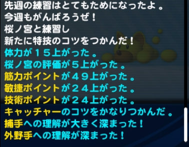 f:id:arimurasaji:20170714205303p:plain