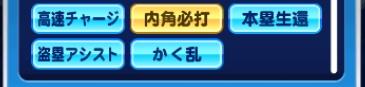 f:id:arimurasaji:20170714214452p:plain