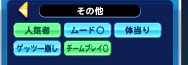 f:id:arimurasaji:20170714214454p:plain