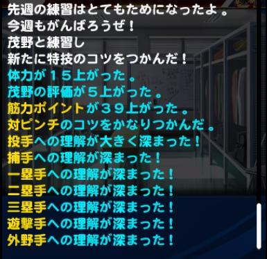 f:id:arimurasaji:20170715102212p:plain