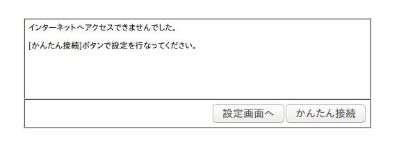 f:id:arimurasaji:20170715153738p:plain
