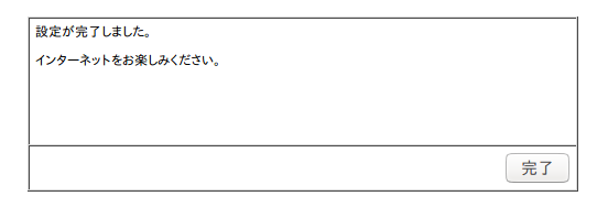 f:id:arimurasaji:20170715154121p:plain