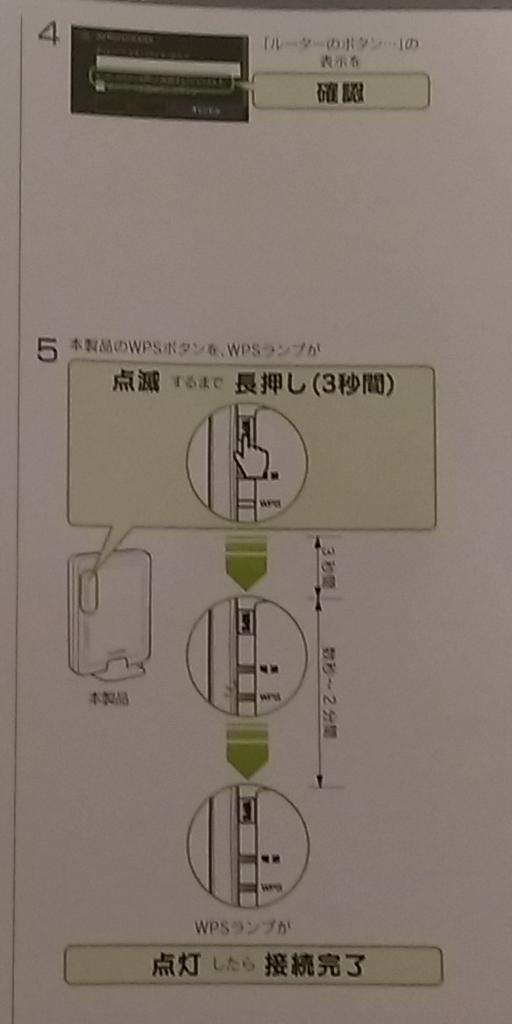 f:id:arimurasaji:20170715181926j:plain