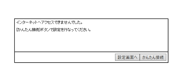 f:id:arimurasaji:20170715182315p:plain
