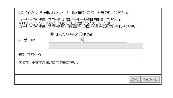 f:id:arimurasaji:20170715182445p:plain