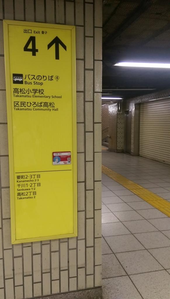 f:id:arimurasaji:20170715223604j:plain