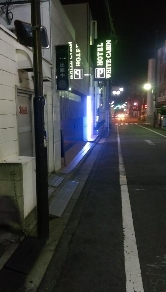 f:id:arimurasaji:20170715225227j:plain