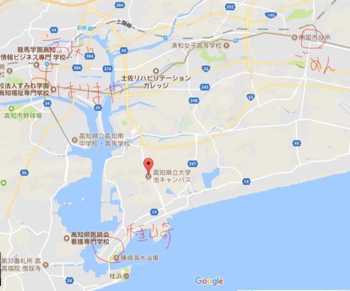 f:id:arimurasaji:20170722121112j:plain