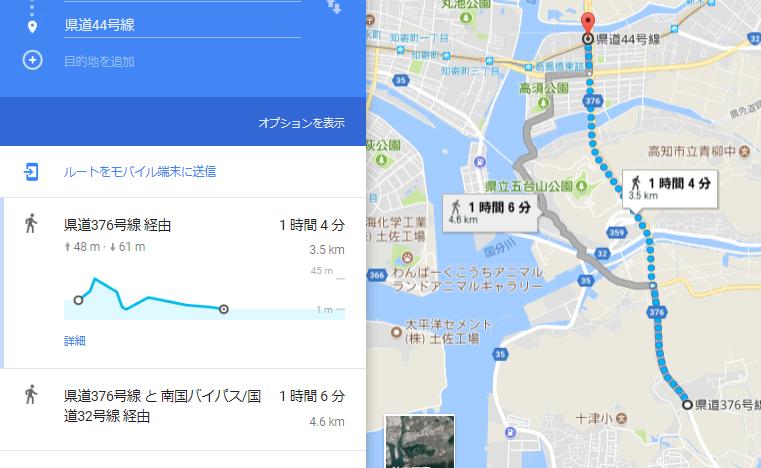 f:id:arimurasaji:20170722124605p:plain