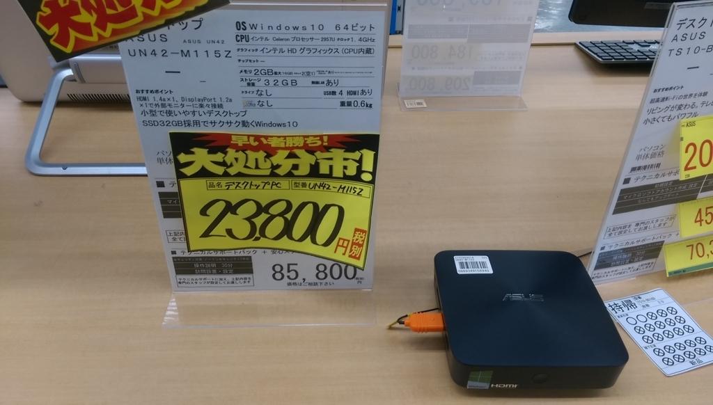 f:id:arimurasaji:20170722161633j:plain
