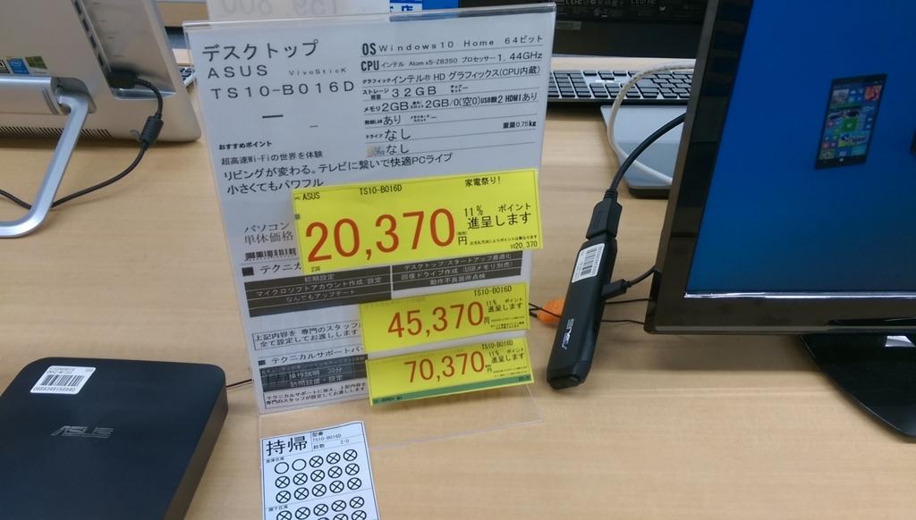 f:id:arimurasaji:20170722161635j:plain