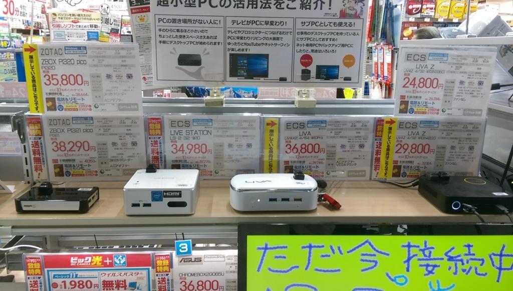 f:id:arimurasaji:20170722161639j:plain