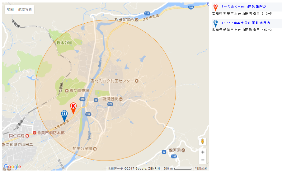 f:id:arimurasaji:20170728235953p:plain