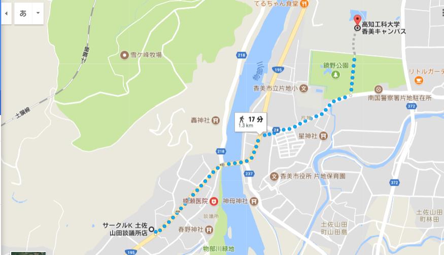f:id:arimurasaji:20170729000257p:plain