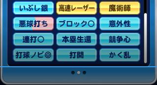 f:id:arimurasaji:20170729173755p:plain