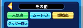 f:id:arimurasaji:20170729173759p:plain