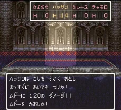 f:id:arimurasaji:20170730204258p:plain