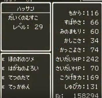 f:id:arimurasaji:20170730204449p:plain