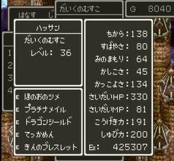 f:id:arimurasaji:20170731201324p:plain
