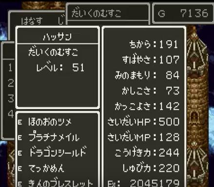 f:id:arimurasaji:20170801202625p:plain