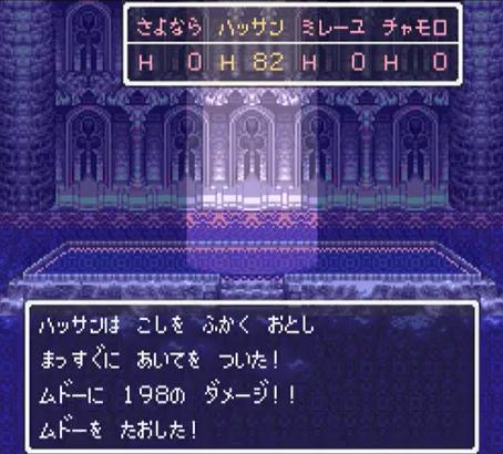 f:id:arimurasaji:20170801203106p:plain