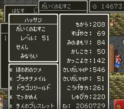 f:id:arimurasaji:20170801214558p:plain