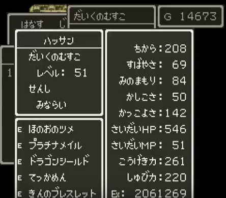 f:id:arimurasaji:20170802211559p:plain