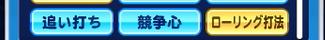 f:id:arimurasaji:20170803230155p:plain