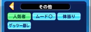f:id:arimurasaji:20170803230159p:plain