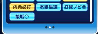 f:id:arimurasaji:20170804220322p:plain