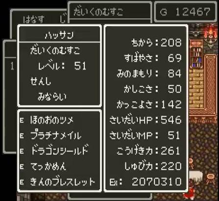 f:id:arimurasaji:20170805085351p:plain