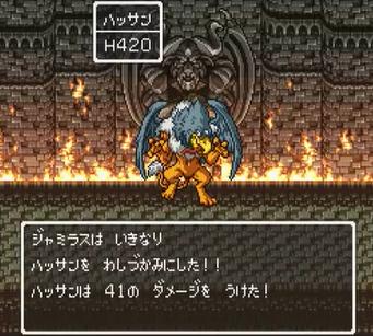 f:id:arimurasaji:20170805090646p:plain