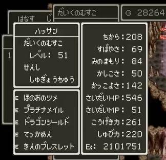 f:id:arimurasaji:20170805093503p:plain