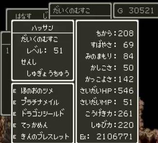 f:id:arimurasaji:20170805105003p:plain