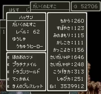 f:id:arimurasaji:20170805164033p:plain