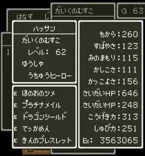 f:id:arimurasaji:20170805173049p:plain