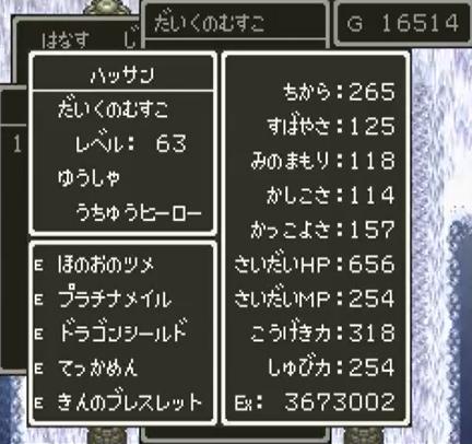 f:id:arimurasaji:20170805205826p:plain