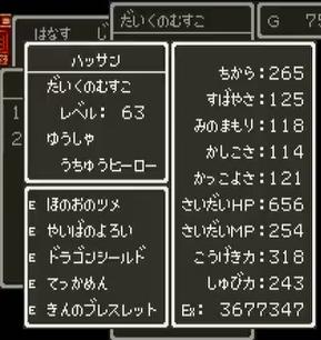 f:id:arimurasaji:20170806075002p:plain