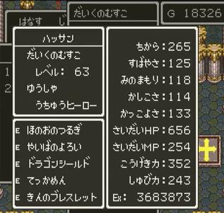 f:id:arimurasaji:20170806091515p:plain
