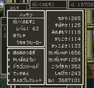 f:id:arimurasaji:20170806094807p:plain