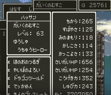f:id:arimurasaji:20170806124844p:plain