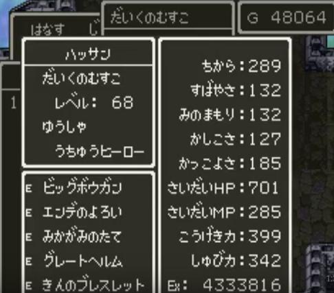 f:id:arimurasaji:20170806151834p:plain