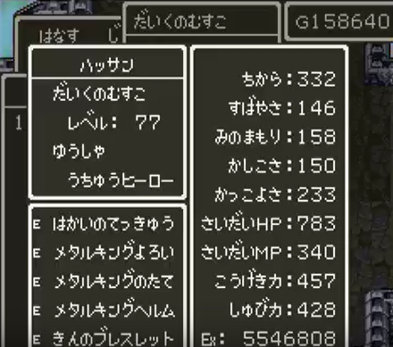 f:id:arimurasaji:20170807194159p:plain