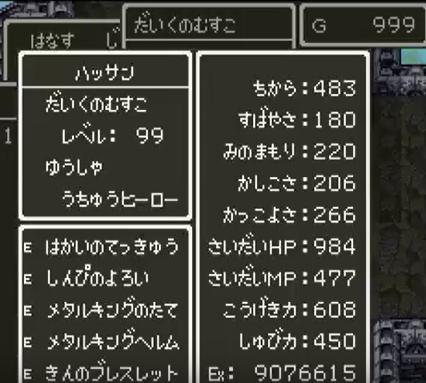f:id:arimurasaji:20170807205356p:plain