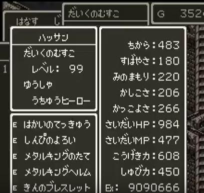 f:id:arimurasaji:20170807214132p:plain