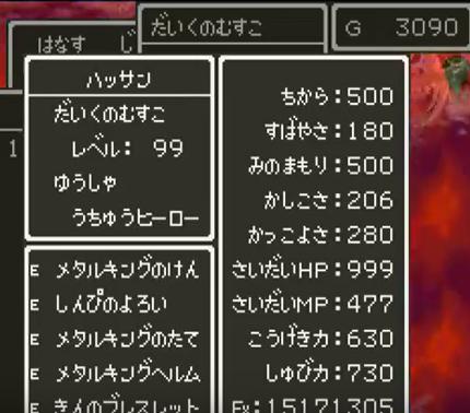 f:id:arimurasaji:20170810203705p:plain