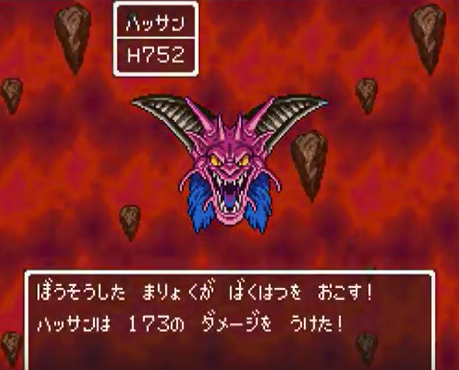f:id:arimurasaji:20170810213615p:plain